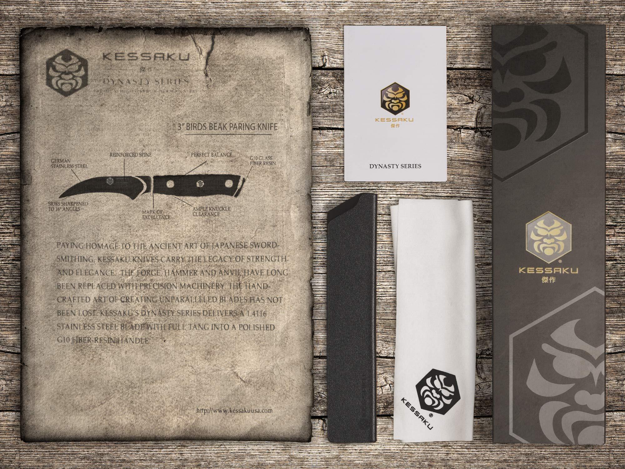 Kessaku Bird's Beak Paring Knife - Dynasty Series - German HC Steel, G10 Full Tang Handle, 3-Inch by Kessaku (Image #5)