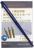 ゼブラ チタンGペンプロ 3本セット スタビロ木製ペン軸 1本入 (ペン軸:青)