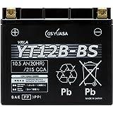 GS YUASA [ ジーエスユアサ ] シールド型 バイク用バッテリー YT12B-BS