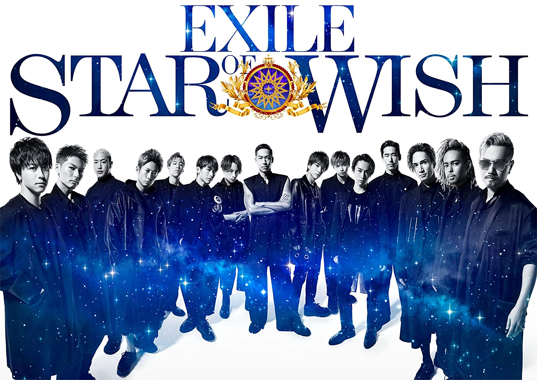 STAR OF WISH(AL+Blu-ray Disc3枚組)(豪華盤)EXILE (アーティスト)