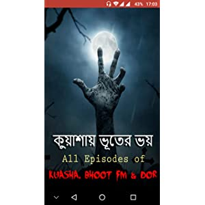 KBD Stories | Kuasha, Bhoot FM & Dor: Amazon ca: Appstore