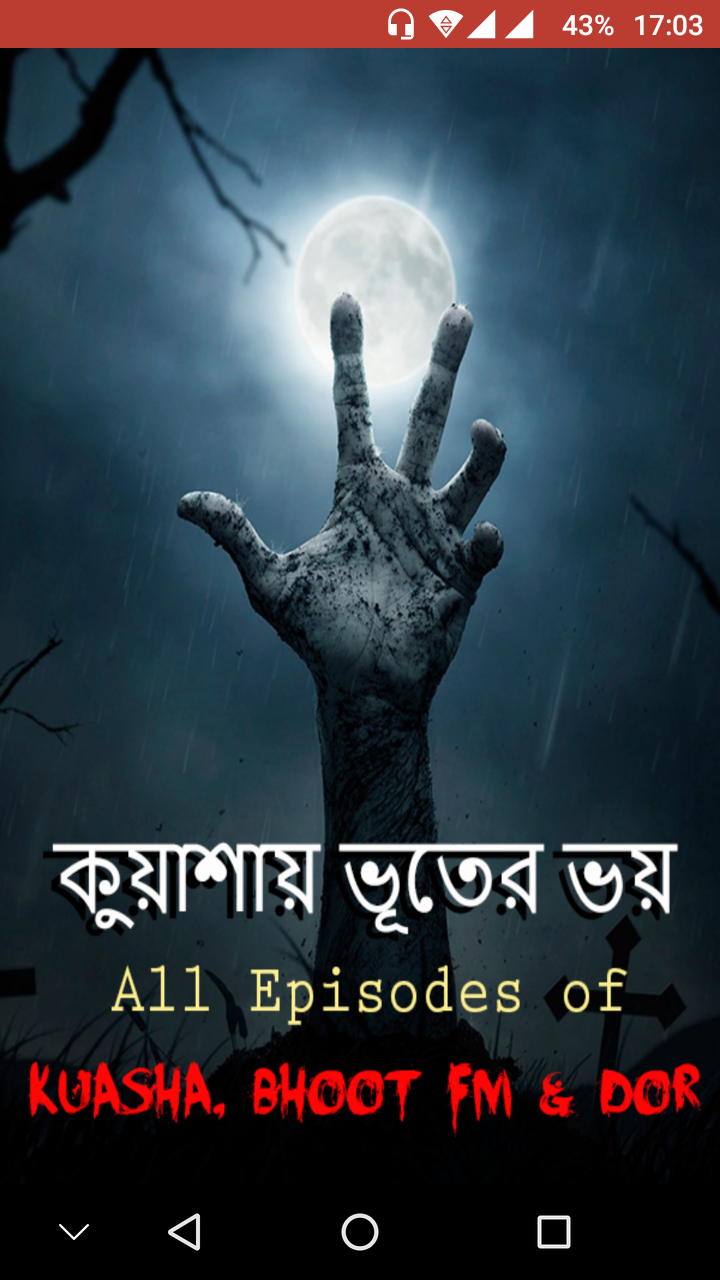 KBD Stories   Kuasha, Bhoot FM & Dor: Amazon ca: Appstore