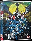 Persona3 Movie 4 - Standard [DVD]