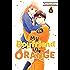 My Boyfriend in Orange Vol. 1
