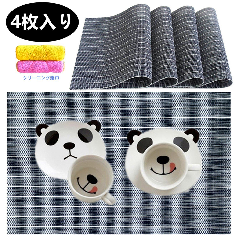ランチョンマット 4枚入り 断熱 防汚 滑り止め 水洗い可能 PVC製 食卓マット 編み物 ビニール (ストライプ)