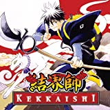 Kekkaishi (Issues) (35 Book Series)