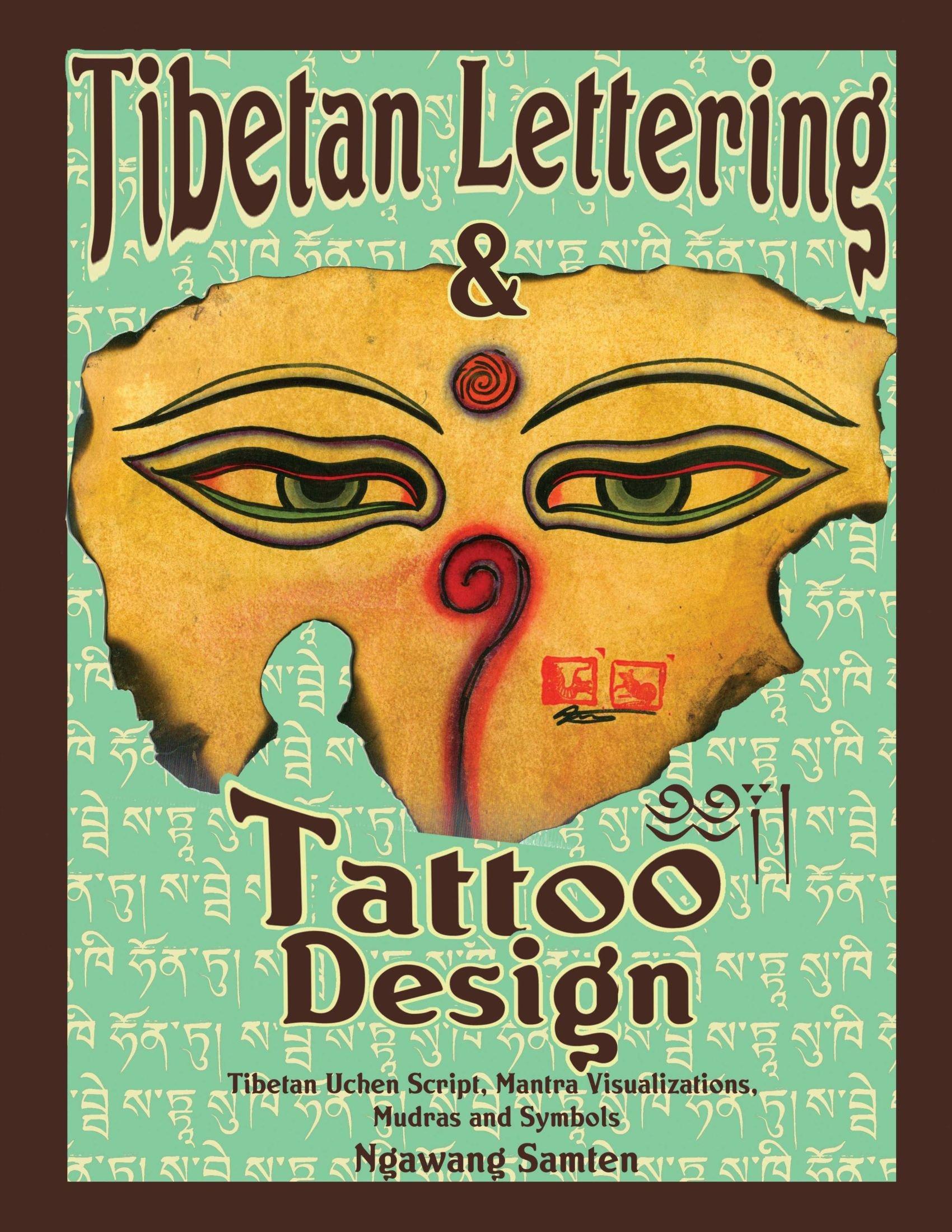 Buy Tibetan Lettering Tattoo Design Tibetan Uchen Script Mantra