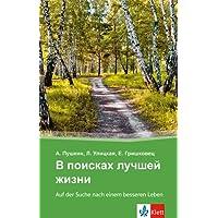 V poiskach lucsej zizni - Auf der Suche nach einem besseren Leben: Russische Lektüre für das 4., 5. und 6. Lernjahr. Mit Annotationen