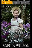 Rejecting the Duke