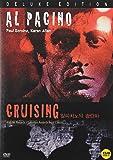 Cruising [Import]