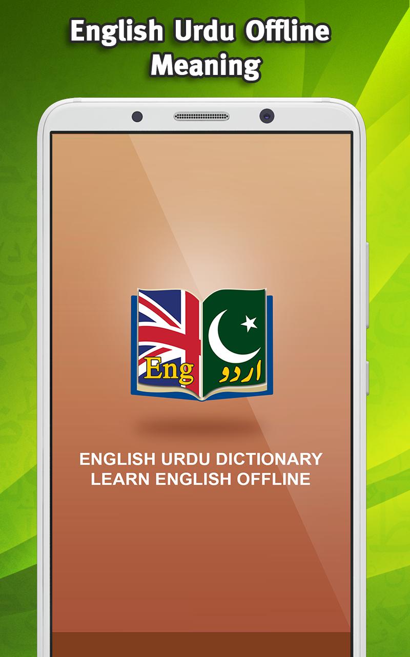 Amazon com: Free English Urdu Dictionary Offline: Appstore