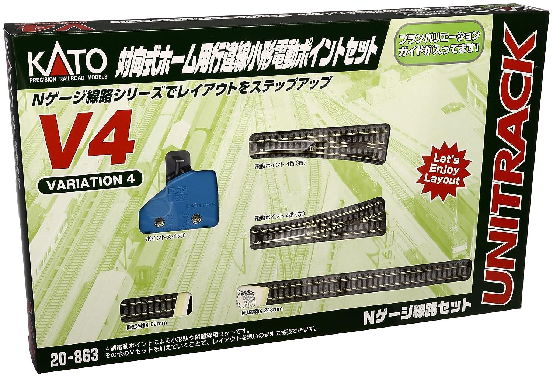 Kato 20-863 V4 Passing Loop/Sidings Variation Pack by Kato USA, Inc.