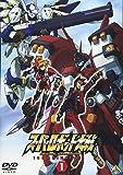 スーパーロボット大戦 ORIGINAL GENERATION THE ANIMATION 1 [DVD]