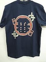 和柄抜染Tシャツ 番 紺 S~XL XXL~6XL