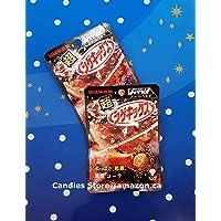UHA Shigekix Super Sour Cola Gummy (2 Packs)