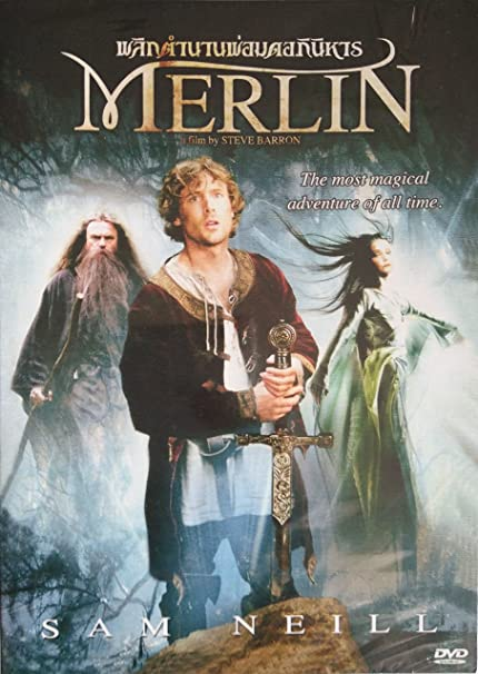 merlin 1998 english full movie