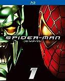 スパイダーマン [Blu-ray]