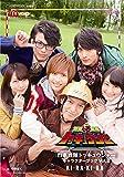 『烈車戦隊トッキュウジャー』キャラクターブックVol.2 KI・RA・KI・RA (TOKYO NEWS MOOK 475号)