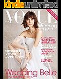 VOGUE Wedding (ヴォーグウェディング) VOL.14 2019春夏 [雑誌]