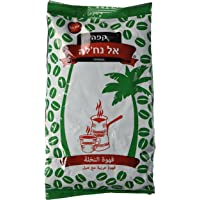 Elnakhleh Authentic Black Coffee with Cardamom