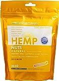 新鮮フレッシュ!『ナチュラル・ヘンプナッツ 333g』非加熱 カナダ産100%無添加・麻の実ナッツ Natural Hemp Seed Nuts
