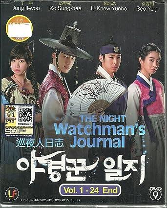 Amazon com: THE NIGHT WATCHMAN'S JOURNAL - COMPLETE KOREAN TV SERIES