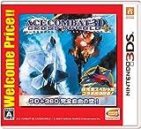 エースコンバット 3D クロスランブル + Welcome Price!!