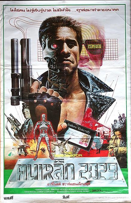 Amazoncom The Terminator Movie Poster Art Sci Fi Horror