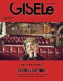 GISELe(ジゼル) 2019年 09 月号
