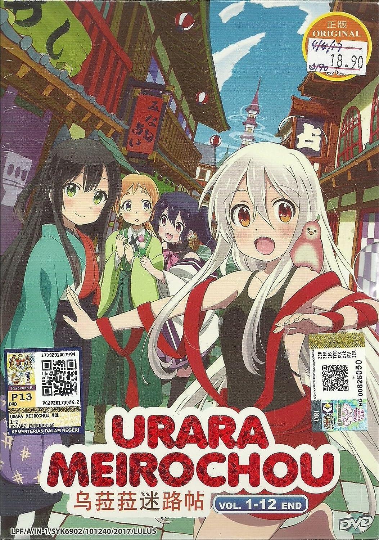 Urara meirochou complete anime tv series dvd box set 1 12 episodes amazon co uk youhei suzuki dvd blu ray