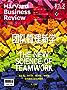 团队管理新学(《哈佛商业评论》2017年第3期)