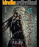 SIMULATION (YA SciFi Post-Apocalyptic Dystopia) (SIM WORLD Book 1)