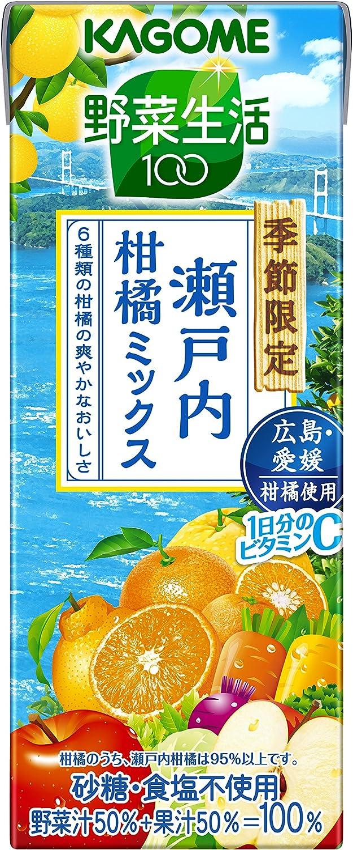 Kagome vida vegetal 100 citricos Setouchi mezclar este 195mlX24: Amazon.es: Alimentación y bebidas