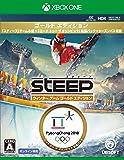 スティープ ウインター ゲーム ゴールド エディション - XboxOne