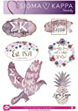 Sigma Kappa - Sticker Sheet - Watercolor Theme