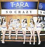 11thミニアルバム - So Good (韓国盤)