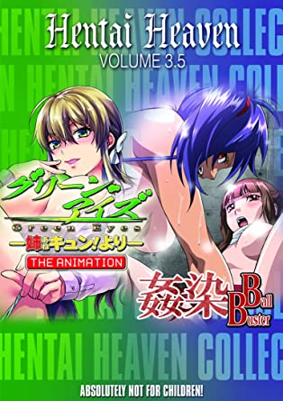 Hentai Heaven Vol 3 5 Invasion Of The Ballbusters Green Eyes