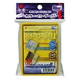 ホビーベース カードアクセサリ カードアクセサリコレクション カラーローダー11 イエロー CAC-SL47