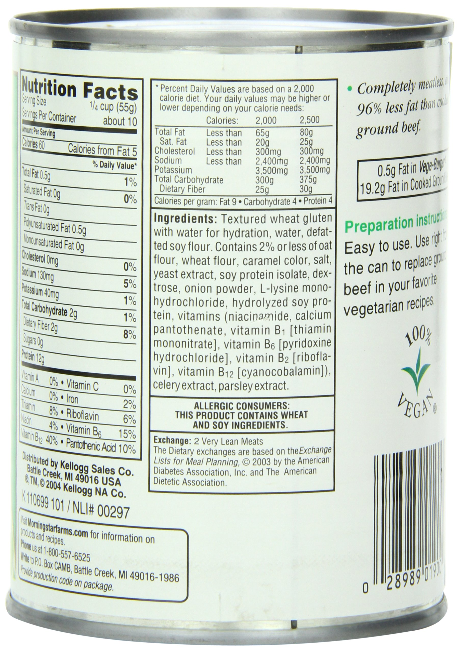 Loma Linda Vege-Burger, 19-Ounce Cans (Pack of 12) by Loma Linda (Image #5)