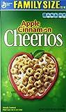 Cheerios Apple Cinnamon Gluten Free Cereal, 22.7 oz Box