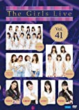 The Girls Live Vol.41 [DVD]