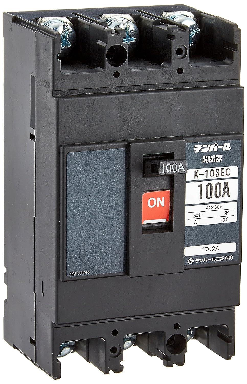 テンパール 電動機分岐回路用/素子なし遮断器 ノートリップ K103EC   B01MQMDYFY