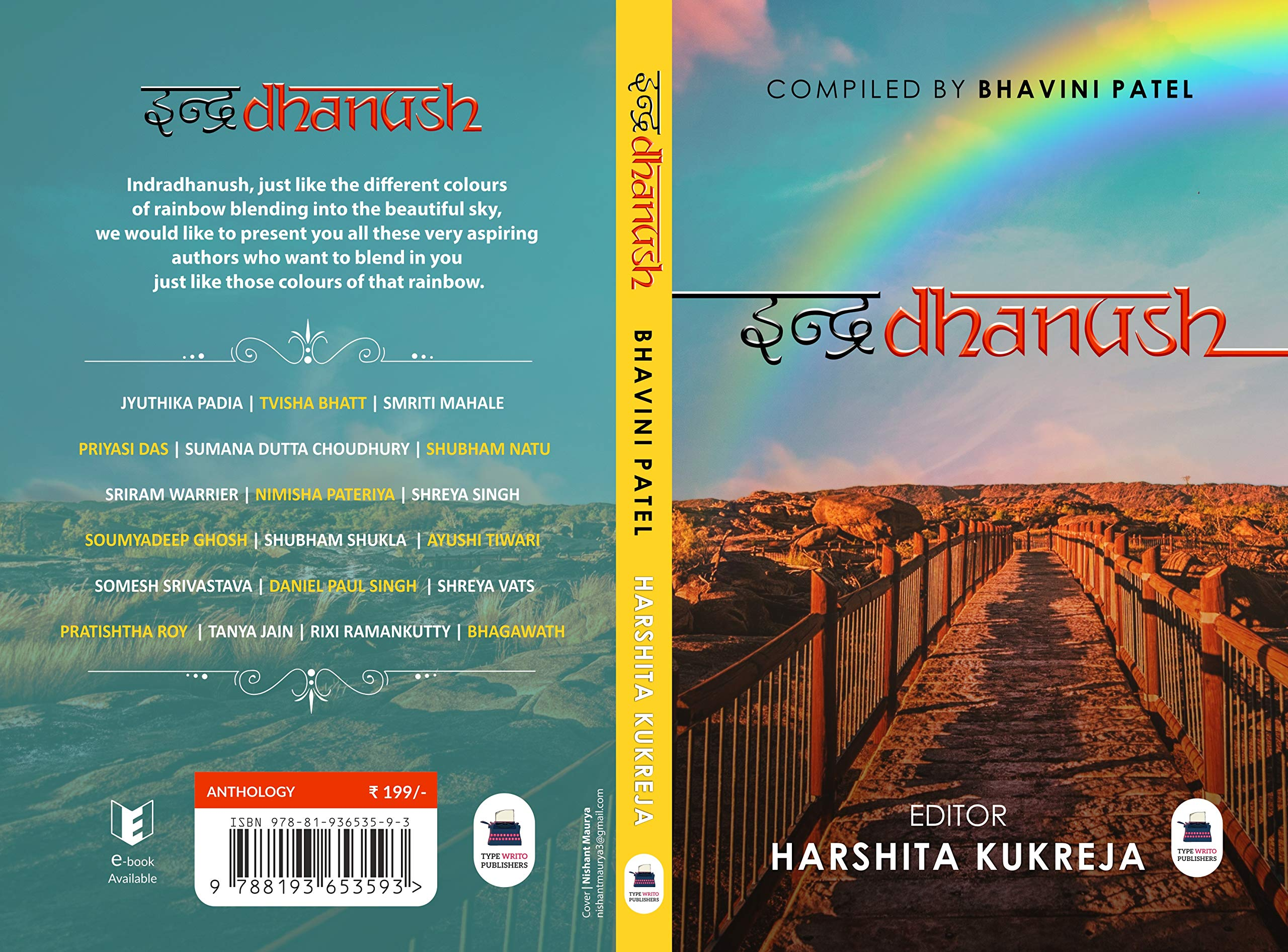 Buy इन्द्रdhanush Book Online at Low Prices in India