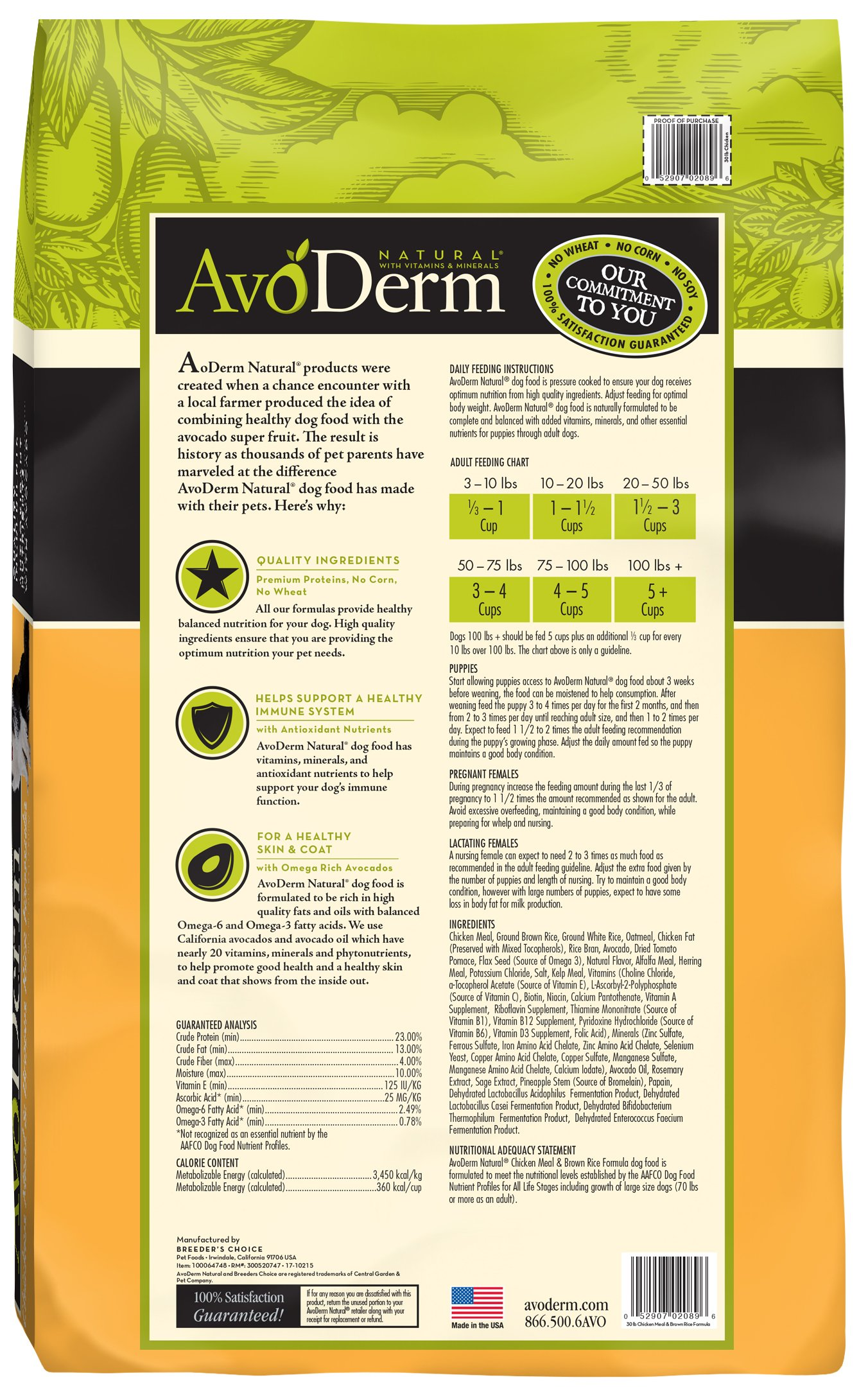 AvoDerm Natural Dry & Wet Dog Food, For Skin & Coat, Chicken & Rice Formula by AvoDerm (Image #9)