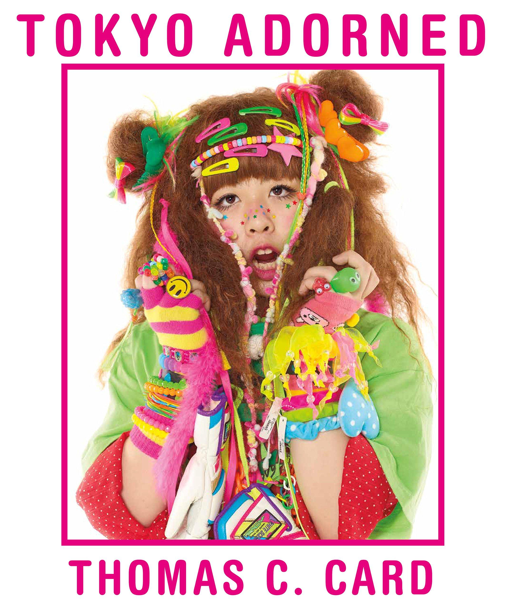 Read Online Tokyo Adorned PDF