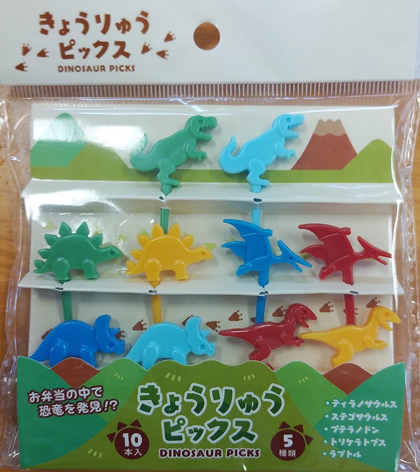 Bento Food Pick Fork, 10-Piece, dinosaur