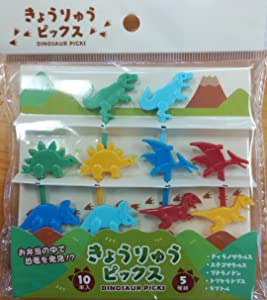 Bento Food Pick Fork, 10-Piece, dinosaur
