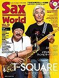 サックス・ワールド Vol.10(CD付) (シンコー・ミュージックMOOK)