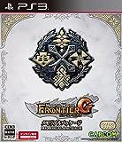 モンスターハンター フロンティアG メモリアルパッケージ (豪華16特典 同梱) - PS3