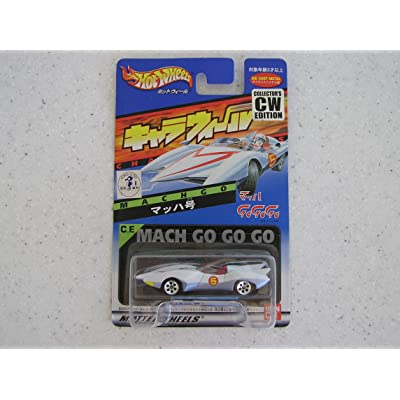 Hotwheels Speed Racer Mach 5 CW Two Tone White & Blue COLLECTORS EDITION Chara Wheels Die Cast Metal Car - Japan Import - Charawheels - Bandai: Toys & Games